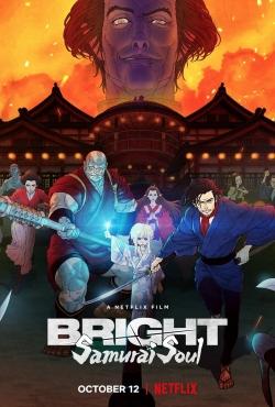 watch-Bright: Samurai Soul