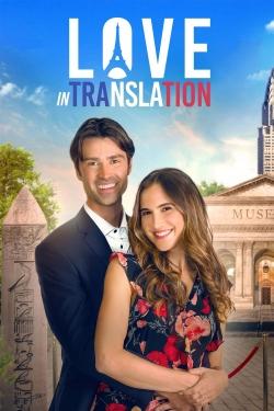 watch-Love in Translation